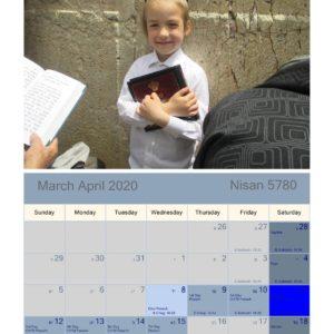 Еврейский семейный календарь с вашими фотографиями